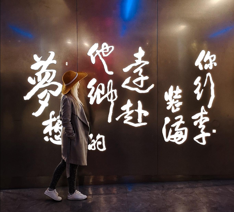 girl-lights.jpg